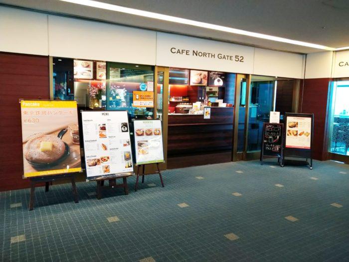 cafe-north-gate52