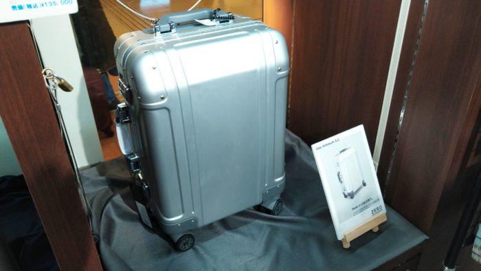 羽田-ANAFESTA-スーツケース