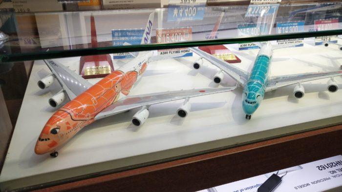 羽田-ANAFESTA-A380模型