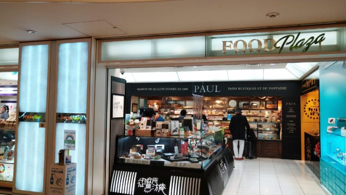 food-plaza-店舗入口
