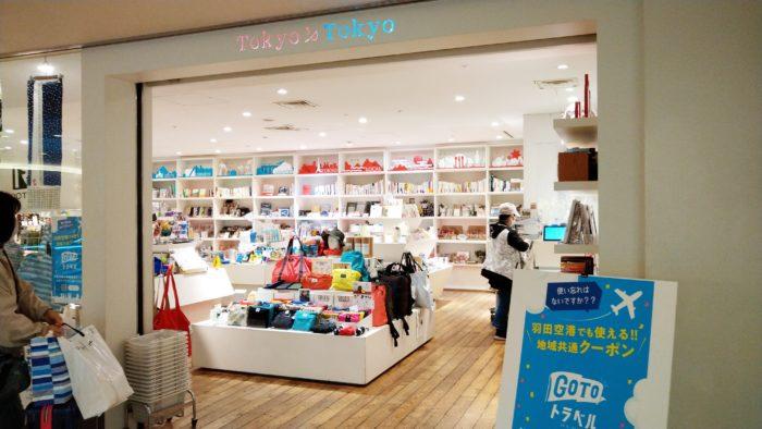 tokyo's-Tokyo-店舗外観