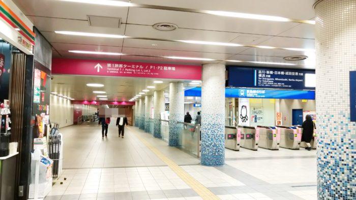 羽田空港-ターミナル移動