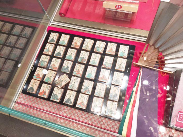 karuta-monaka-kanosyoujuan