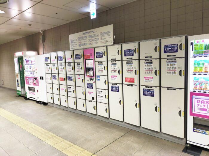 羽田T2コインロッカー-京急近く